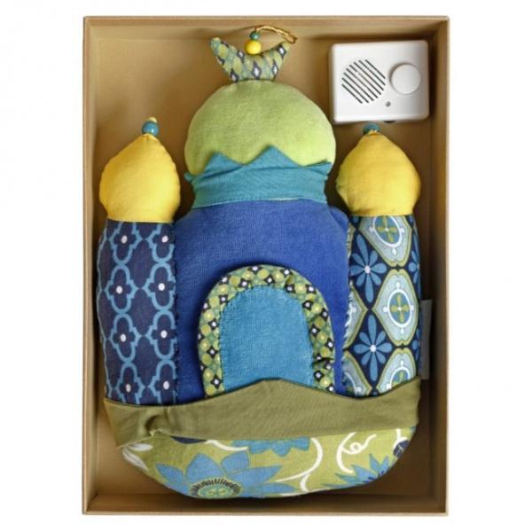 The Quran box - Ilm Shop